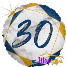 Гелиевый фольгированный круг цифра 30 мрамор калакатта синий