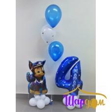Фольгированная цифра с надписью и щенячий патруль ( Го́нчик) стойка с трёх шаров с лапками