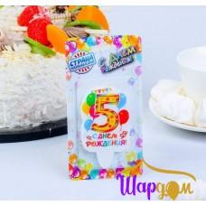 Свеча в торт С днём рождения цифра 5 (праздник)