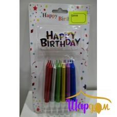 Свечи в торт HAPPY BIRTHDAY (хром)