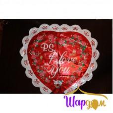 Фольгированное гелиевое сердце love you