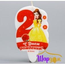 Свеча в торт С Днём Рождения цифра 2 (Дисней, Принцессы: Белль)