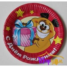 Тарелки С днём рождения медвежонок