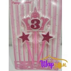 Свеча в торт цифра 3 (корона и звёзды, розовая)