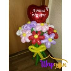 Букет цветов и сердце с любым текстом (любимой тётушке)