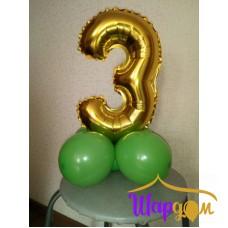 Цифра три фольгированная на стойке из шаров