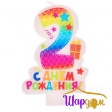 Свеча в торт С днём рождения 2 (радужная)