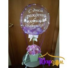 """Мыльные розы в коробке со светящиемся воздушным шаром с надписью """"С днём рождения любимая бабушка"""""""
