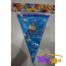 Флажки С днём рождения! (тортики)