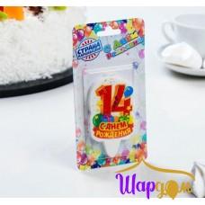 Свеча в торт С днём рождения 14 (универсальная)