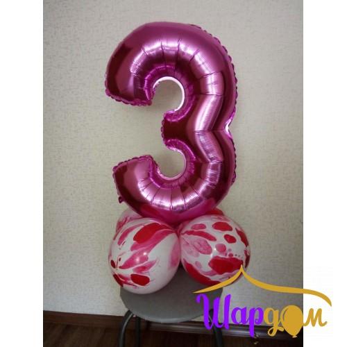 Фольгированная цифра три на шарах