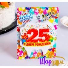 Свеча в торт С днём рождения Юбилейная 25 (Красная)