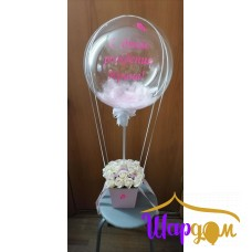 Мыльные розы в коробке со светящиемся воздушным шаром с надписью № 1
