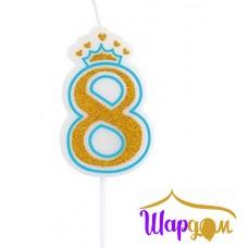Свеча в торт цифра 8 (с короной, мальчику)