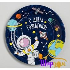Тарелки Космос (С днём рождения!)