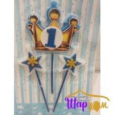 Свеча в торт цифра 1 (корона и звёзды, синяя)