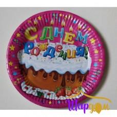 Тарелки С днём рождения торты