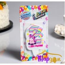 Свеча в торт С Днём Рождения 2 (розовый пони)