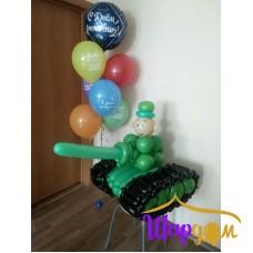 Танк и гелиевая стойка из шаров