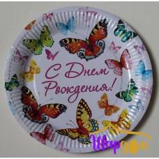 Тарелки С днём рождения бабочки