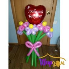 Букет цветов и сердце с любым текстом (любимой бабушке)