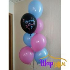 Гелиевая стойка шар чёрный с конфетти, соответсвующий полу ребенка и гелиевые шары розовые и голубые