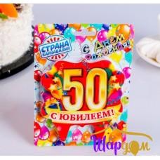 Свеча в торт Юбилейная 50 (золото)