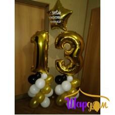 Цифра один и три фольгированные на стойке из шаров и звезда с надписью