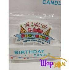Свеча в торт С днём рождения (enjoy your party)