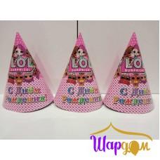 Праздничный колпак Модные куклы (LOL С днём рождения)