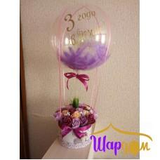 Мыльные розы в коробке со светящиемся воздушным шаром с надписью