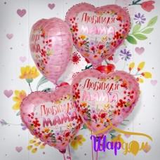 """Гелиевое фольгированное сердце """"Любимая мама"""""""