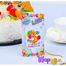 Свеча в торт С днём рождения цифра 3 (праздник)